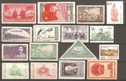 16 Timbres De Chine - China