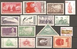 16 Timbres De Chine - Chine
