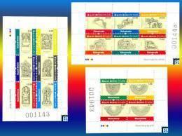 Sri Lanka Stamps, 2012 New Definitive Series, Moonstones, Guardstones And Balustrades, MSs - Sri Lanka (Ceylon) (1948-...)