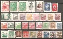 33 Timbres De Chine - China