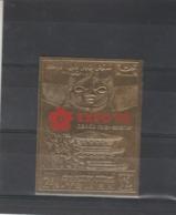Yemen Timbre Or Expo 70 Osaka Japon - Non Dentelé - Jemen