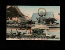 Lotto 7 Cartoline Giapponesi Union Postale Universelle - Giappone