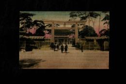 Lotto 4 Cartoline Giapponesi Bamboo Union Postale Universelle - Giappone