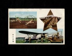 Cartolina Giapponese Con Rappresentazione Dei Soldati Durante L'allenamento - Giappone