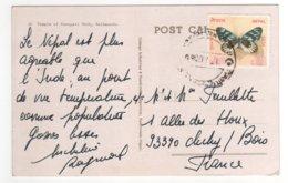 """Beau  Timbre """" Papillon  """" Sur Cp , Carte , Postcard Du 17/08/1980 ?? - Nepal"""