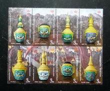 Thailand Stamp 2014 Thai Heritage Conservation Day - Khon Masks - Tailandia