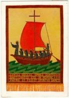 STENDARDO DELLE PONTIFICIE OPERE MISSIONARIE DEL SEGRETARIATO DIOCESANO DI PADOVA - 1938 - Vedi Retro - Quadri, Vetrate E Statue