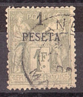 Maroc - 1891/1900 - N° 7 Oblitéré - Maroc (1891-1956)