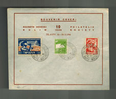 1946 Tel Aviv Palestine Philatelic Exhibition Cover Souvenir - Palestine