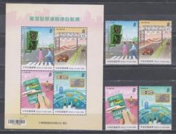 China Taiwan 2019 Taiwan Intelligent Transportation (stamps 4v+MS/Block) MNH - 1945-... Republiek China