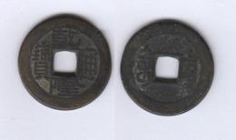 Chine 1 Cash Empereur Kao Tsung Règne Ch'ien Lung 1736-1795  22mm - China