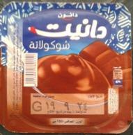 Egypt - Couvercle De Chocolate Danone Danette Arabic(foil) (Egypte) (Egitto) (Ägypten) (Egipto) (Egypten) Africa - Koffiemelk-bekertjes
