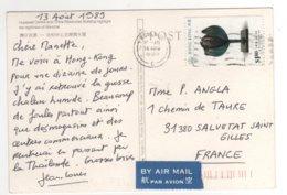 Beau  Timbre   Sur Cp , Carte , Postcard  Du 14/08/1989 - Hong Kong (...-1997)