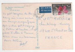 "Beau  Timbre  "" Fleur ""  Sur Cp , Carte , Postcard  Du 02/10/1985 - Hong Kong (...-1997)"