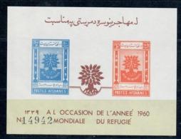 AFGHANISTAN 1960 - ANNO DEL RIFUGIATO FOGLIETTO NON DENTELLATO - MNH ** - Afganistán