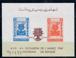 AFGHANISTAN 1961 - ANNO DEL RIFUGIATO FOGLIETTO CON SOPRASTAMPA +25 - MNH ** - Afghanistan