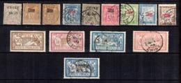 Chine Française Belle Petite Collection 1894/1910. Bonnes Valeurs. B/TB. A Saisir! - China (1894-1922)