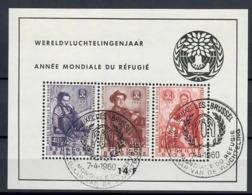 BELGIO 1960 - ANNO DEL RIFUGIATO FOGLIETTO USATO - Belgio