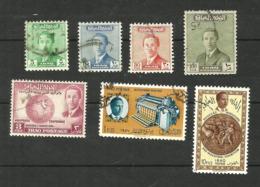 Irak N°186, 189, 193, 197, 202, 205, 210 Cote 3.75 Euros - Irak