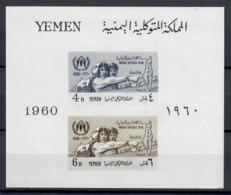 YEMEN 1961 - ANNO DEL RIFUGIATO FOGLIETTO NON DENTELLATO - MNH** - Yemen