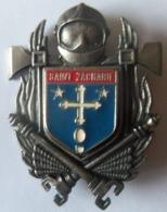 INSIGNE POMPIERS SAINT ZACHARIE - Firemen