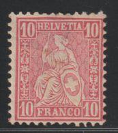 Zwitserland, Helvetia, Swiss 1881  Used  Mi.nr. 38  Mint  T 11 3,4   Cat € 5,00 - Neufs