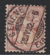 Zwitserland, Helvetia, Swiss 1882  Used  Mi.nr. 46  Used  T 11 3/4   Cat € 120,00 - 1882-1906 Armoiries, Helvetia Debout & UPU
