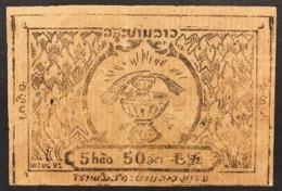 LAO LAOS 5 HAO 50 AT 1945 Pick#A3C Lotto 2935 - Laos