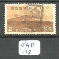 JAP YT 283 En Obl - 1926-89 Emperor Hirohito (Showa Era)