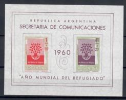 ARGENTINA  1960- ANNO DEL RIFUGIATO FOGLIETTO - MH* - Neufs