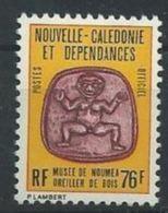 """Nle-Caledonie Service YT 41 """" Oreiller De Bois """" 1987 Neuf** - Dienstpost"""
