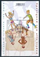 BELGIEN Mi.NR. Block 192  Europa - Historisches Spielzeug -2015 - Used - Europa-CEPT