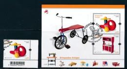 PORTUGAL Mi.NR. 4036, Block 375  Europa - Historisches Spielzeug -2015 - Used - Europa-CEPT
