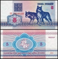 10 Pieces Belarus - 5 Rubles 1992 UNC - Belarus
