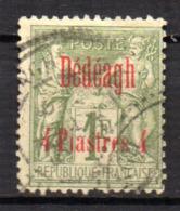 Col17  Colonie Dédéagh N° 8 Oblitéré  Cote 80,00€ - Dedeagh (1893-1914)