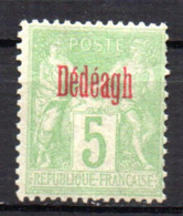 Col17  Colonie Dédéagh N° 2 Neuf X MH  Cote 19,00€ - Dedeagh (1893-1914)