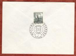 Beleg, Wien Rathaus, SoSt Weltraumkonferenz 1968 (80704) - 1945-.... 2. Republik