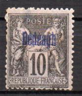 Col17  Colonie Dédéagh N° 3 Neuf X MH  Cote 32,00€ - Neufs