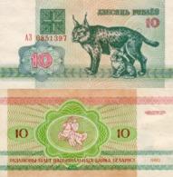 10 Pieces Belarus - 10 Rubles 1992 UNC - Belarus
