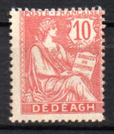 Col17  Colonie Dédéagh N° 11 Neuf X MH  Cote 3,50€ - Dedeagh (1893-1914)