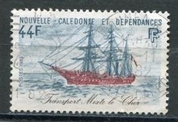 NOUVELLE CALEDONIE  N°  459  (Y&T)  (Oblitéré) - Neukaledonien