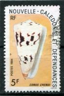 NOUVELLE CALEDONIE  N°  481  (Y&T)  (Oblitéré) - Neukaledonien