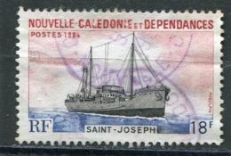 NOUVELLE CALEDONIE  N°  484  (Y&T)  (Oblitéré) - Neukaledonien