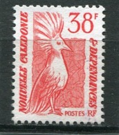 NOUVELLE CALEDONIE  N°  497  (Y&T)  (Oblitéré) - Neukaledonien