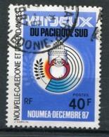 NOUVELLE CALEDONIE  N°  540  (Y&T)  (Oblitéré) - Neukaledonien