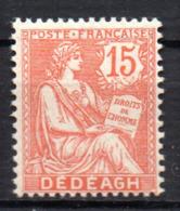 Col17  Colonie Dédéagh N° 12a Vermillon Neuf X MH  Cote 8,00€ - Neufs