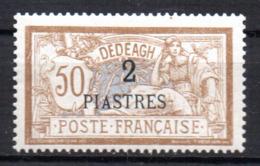 Col17  Colonie Dédéagh N° 14 Neuf X MH  Cote 14,00€ - Neufs