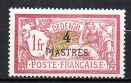 Col17  Colonie Dédéagh N° 15 Neuf X MH  Cote 25,00€ - Neufs