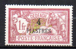 Col17  Colonie Dédéagh N° 15 Neuf X MH  Cote 25,00€ - Dedeagh (1893-1914)