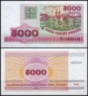 10 Pieces Belarus - 5000 Rubles 1998 UNC - Belarus